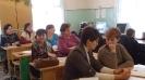 Сминар РМО учителей информатики