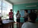 Районная конференция школьников